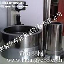 HI-TOO海拓机械供应不锈钢工件镜面加工设备