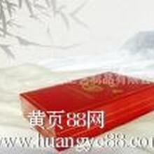 定做包装盒子武汉包装盒子生产批发武汉荣之达专业生产包装盒