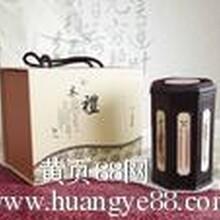 武汉包装盒武汉包装盒生产厂荣之达13808647408