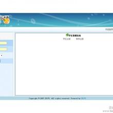 学生作业提交管理系统