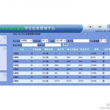 大学生综合素质管理系统v2.02