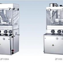 压片机厂家供应ZP1100系列旋转式压片机上海天和图片