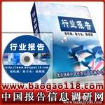 中国SMT红胶红胶行业最新调研与市场投资战略预测报告2014-2018年图片