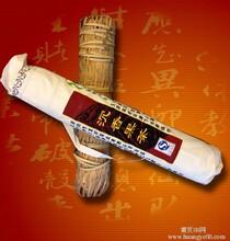 深圳宝轩茶业有限公司出售沉香黑茶百两茶