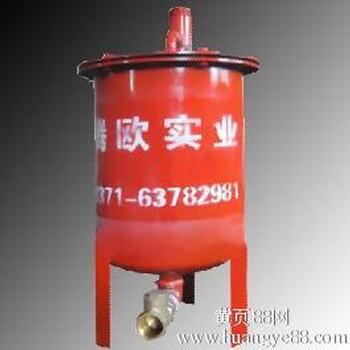 TOFP-3型負壓排渣放水器
