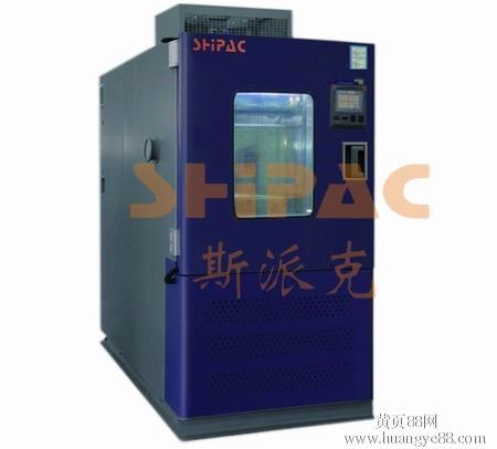 江苏浙江上海高低温试验箱每分钟5度温变试验箱