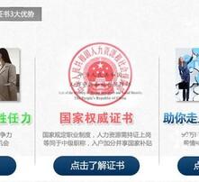 中山华普企业管理咨询图片