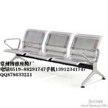 不锈钢公共座椅