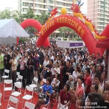第11届上海户外旅游用品及装备展览会