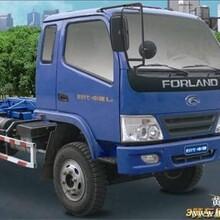 福田垃圾车3吨垃圾车