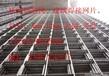铁丝煤矿支护电焊网片镀锌电焊网片