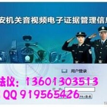 执法记录仪,DSJ-D8现场执法记录仪