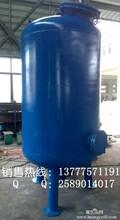 25T/H纺织用水过滤器-多介质机械过滤器