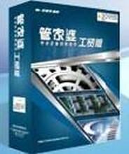 台州管家婆软件台州总代理蓝图连邦软件