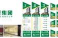 南京企业形象设计
