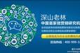江门鹤山深山老林打造实战实用网络营销顶级课程