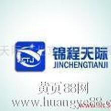 如何在北京注册公司注册北京公司代办北京公司注册