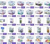 HPL848广州乐扣乐扣总代理商韩国乐扣乐扣专卖店保温杯官网