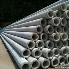 电杆生产厂家电杆厂家电杆专卖青州强力杆塔工贸