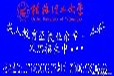 桂林理工大学函授建筑学等专业,2015年成人高考报名咨询
