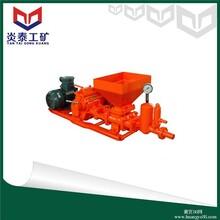 厂家直销ZBL50/4-7.5型漏斗注浆泵保证质量