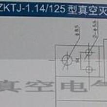 专业批发BD系列真空灭弧室