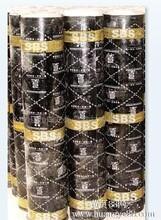 塑性体防水卷材,供应全国防水卷材,防水卷材值得信赖