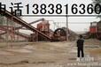 巴中卖制砂机鄂破机对辊机球磨机烘干机制砖机石头粉碎机石料破碎机冲击破经销商