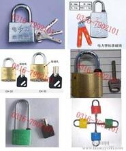电力表箱锁电力表箱挂锁电力表箱锁厂家