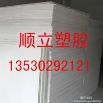 PVC板 PVC棒图片