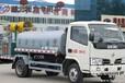 国四5吨东风绿化喷洒车