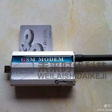 未来时代科技wavecomQ2303A模块单口GSMMODEM设备-USB接口
