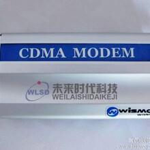 未来时代科技cdmaMODEMwavecomQ2358c模块单口设备-USB或串口接口