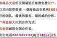 渤海商品交易所渤海商品渤海大宗渤海现货吉林开户怎么开户在哪里开户