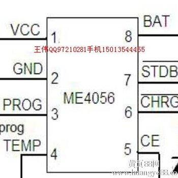 移动电源充电ic,me4056,锂电池充电ic