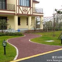 园林道路铺装——彩色透水地坪材料厂家包工包料