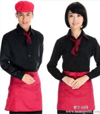 【酒店工作服夏装服务员服厂家餐饮服务员套装_酒店工作服夏装价格|