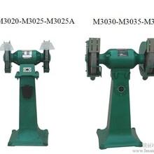 落地式砂轮机M3020