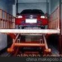 汽修厂专用设备汽车举升机汽车升降机