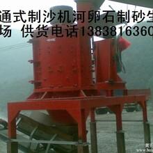 铜川卖制砂机鄂破机对辊机球磨机烘干机制砖机石头粉碎机石料破碎机冲击破经销商