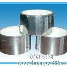 电地暖反射膜电地暖反射膜批发电地暖反射膜报价