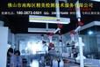 广东云浮市不锈钢材料检测