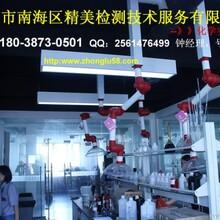 安徽省亳州市稀土氧化物检测中心
