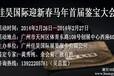 惠州古董鉴定/惠州古董鉴定中心