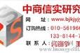 2014-2019年中国洗发护发产品市场运营格局及投资可行性预测分析报告