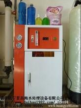汽车玻璃水配方设备汽车防冻液配方设备汽车洗车液配方设备