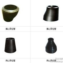 专业批发水暖器材法兰盘三通焊接管件