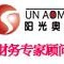 西宁转让1亿投资公司青海注册50万公司