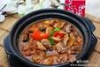 威海黄焖鸡米饭加盟电话俏亿佳品牌黄焖鸡米饭