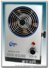 台式离子风静电消电器ZTF-S1